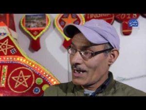 الرابوز المغربي يعود بقوة من نافذة المعرض الدولي للخشب بمكناس