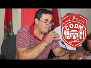 جواد بحاجي رئيسا لفريق النادي المكناسي لكرة القدم