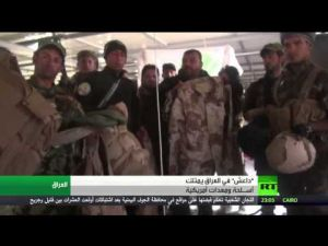 معدات أمريكية لدى 'داعش' في العراق