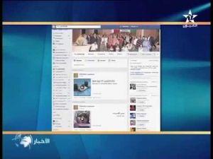 قناة العيون الجهوية المغربية تتعرض للقرصنة من طرف البوليساريو