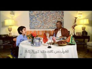 السفير الأمريكي في المغرب يقوم بإعداد طبق الرفيسة