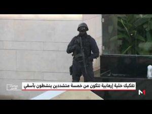 تفكيك خلية إرهابية تتكون من خمسة متشددين ينشطون بمدينة آسفي
