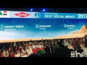 شاهد لحظة تتويج تلاميذ مغاربة بالرتبة الأولى في المسابقة الدولية للمقاولة بمصر - YouTube