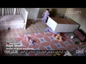 فيديو.. طفل ينقذ شقيقه من الموت بأعجوبة