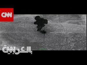 البنتاغون ينشر مقاطع فيديو من عملية قتل أبو بكر البغدادي