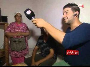 من دار لدار : الفائز الثاني - اليوم الثاني بمدينة مكناس