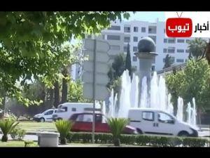 تقرير عن جهة فاس-مكناس التي بها أكثر كثافة سكانية بالمغرب