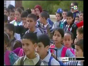 نجاعة المدرسة الجمعاتية بجهة فاس مكناس في وقف الهدر المدرسي