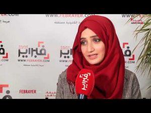 ملكة جمال المحجبات العرب وافريقيا: حققت حلمي والانتقادات شر لابد منه