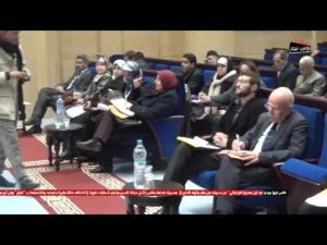 مجلس جهة فاس مكناس يفعل أدوار هيئة المساواة وتكافئ الفرص ومقاربة النوع