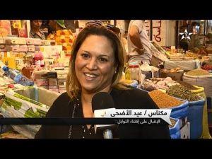 اجواء تسوق مستلزمات عيد الأضحى من سوق الهديم بمكناس