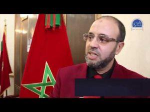 ربورطاج : جمعية المنعشين العقاريين بمكناس تعيد بناء مجلسها - YouTube