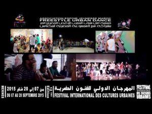 قريبا بمكناس...الدورة 12 للمهرجان الدولي للفنون الحضرية