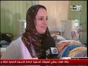 فيديو..افتتاح أول مركز لتصفية الدم بالعالم القروي ببومية إقليم ميدلت - YouTube
