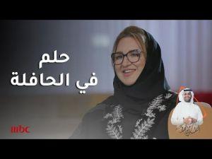 عزيزة جلال تحكي قصتها مع حافلات مكناس وعن والدها