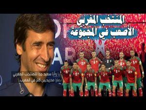 النجم الاسباني راوول غونزاليس سعيد بوجود المنتخب المغربي في المونديال