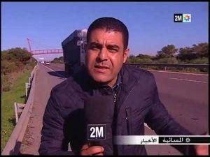 المحكمة تنصف سيدة تعرضت سيارتها للرشق على الطريق السيار وتغرم الشركة 150 ألف درهم - YouTube
