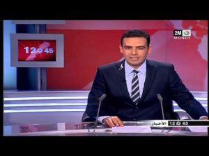 لقطة طريفة : مذيع القناة الثانية يضحك على الهواء