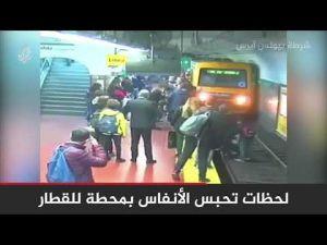 نجاة سيدة من الدهس في محطة قطار بالأرجنتين
