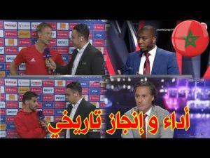 تحليل رائع عن الأداء الرائع الذي قدمه المنتخب المغربي في دور المجموعات