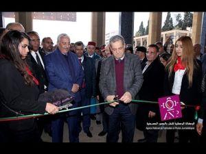 بحضور عامل مكناس العنصر وبووانو يفتتحان معرض ذاكرة مكناس الثراثي
