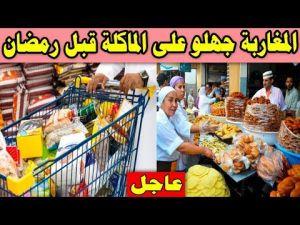 قبل رمضان إزدحامٌ خانق على على الشباكيه وتوافد قياسي على الأسواق الممتازة