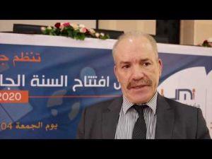 تصريح الدكتور حسن سهبي رئيس جامعة مولاي اسماعيل بمناسبة حفل افتتاح السنة الجامعية