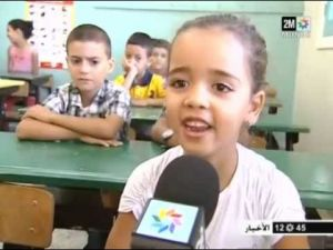 احسن تعليق بمناسبة الدخول المدرسي في المغرب