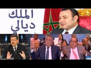 واقع الأحزاب المغربية