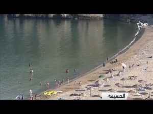 رغم الحراك الحسيمة الرائعة تنتعش سياحيا 2017