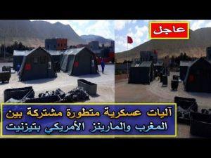 آليات عسكرية متطورة مشتركة بين المغرب والمارينز الأمريكي بتيزنيت