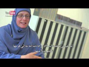 هذه قصة اعتناق فتاة هولندية الإسلام