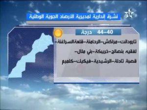 نشرة إنذارية حول زخات رعدية قوية ستهم أربعة أقاليم من جهة مكناس