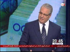 المغرب رابعا في قائمة الدول العربية الأكثر استدانة