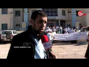 وقفة احتجاجية للشغيلة الصحية بأزرو