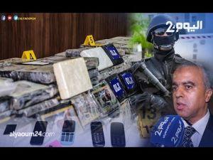 مكتب الخيام يحجز طن من الكوكايين مخبئا في شاحنة للخضر.. 200 مليار قيمة الشحنة