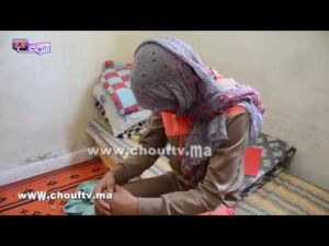 من قلب منزل شيماء التي تعرضت للاعتداء بجامعة مكناس