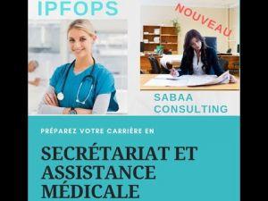معهد IPFOPS مكناس يعلن عن فتح تكوين جديد في تخصص الكتابة والمساعدة الطبية
