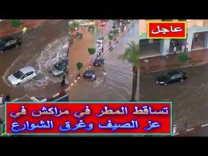 أمطار طوفانية بمراكش تحول شوارعها الى وديان