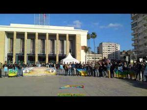 مسيرة احتجاجية للحركة الامازيغية بمكناس