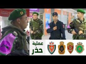 تفعيل عملية 'حذر' بمطار محمد الخامس