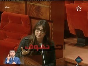 وزيرة السياحة المغربية تتلعثم وتثير السخرية بجوابها في البرلمان