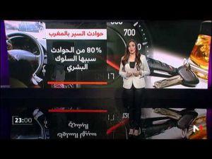 شاشة تفاعلية.. حصيلة حرب الطرقات بلغة الأرقام