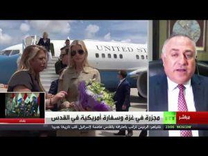 مجزرة في غزة وسفارة أمريكية في القدس - تغطية خاصة