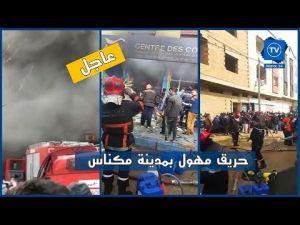 حريق مهول أتى على محل لبيع مواد البناء في ويسلان بمكناس