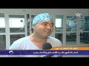 أول عملية لزرع الكبد بالمغرب