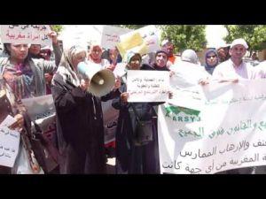 وقفة احتجاجية أمام المحكمة الابتدائية بمكناس تضامنا مع شيماء