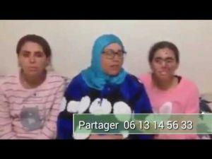 حالة إنسانية بمدينة زرهون في حاجة ماسة للمساعدة رسالة لذوي القلوب الرحيمة