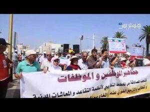مسيرة حاشدة بالرباط ضد أنظمة التقاعد