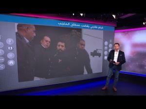 قضية فيلم وليلي وساكنة الحاجب على قناة BBC